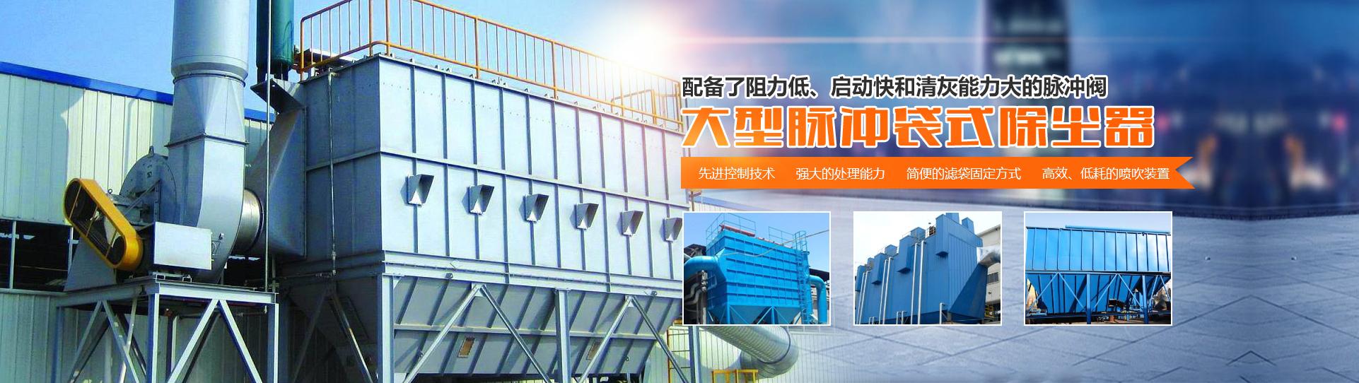 宜兴市长峰机械厂,长峰机械